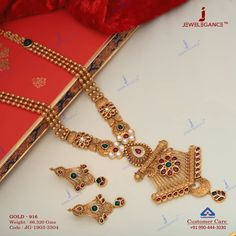 Get In Touch With us on Gold Wedding Jewelry, Gold Rings Jewelry, Gold Necklaces, Bridal Jewelry, Gold Ring Designs, Gold Jewellery Design, Aztec Jewelry, Indian Jewelry, Gold Mangalsutra Designs