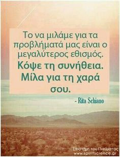 Poetry Quotes, Wisdom Quotes, Words Quotes, Wise Words, Life Quotes, Sayings, Quotes Quotes, Greek Memes, Greek Quotes