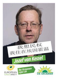 Jozef van Kessel, De-Groenen-Eindhoven