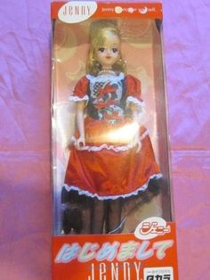 Jenny Doll Takara 1981 Vintage Rare #Takara