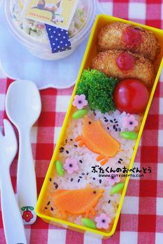 Piggies Bento   Flickr - Photo Sharing!