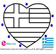 greece Kindergarten Crafts, Kindergarten Lessons, School Lessons, Christmas In Greece, Greek Independence, Europe Day, 28th October, Greek Language, Always Learning