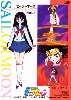 火野レイ / セーラーマーズ Rei Hino / Sailor Mars - Sailor Moon - 2nd Memorial cards