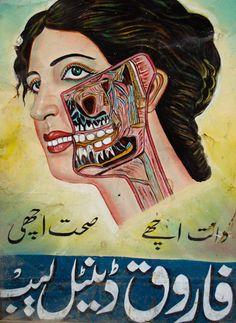 Dentist sign, Pakistan