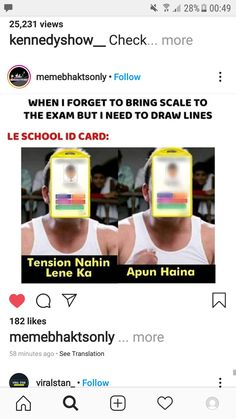 Laugh Of The Day, Bollywood Funny, School Id, Cheer You Up, Really Funny Memes, Bring It On, Jokes, Humor, Super Funny Memes