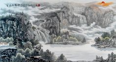Bridge River Home in Mountains Landscape Chinese Ink Brush Painting, 180*96cm Chinese wall scroll painting Abstract art Artist original works of handwriting Rice paper Traditional painting. USD $ 295.00