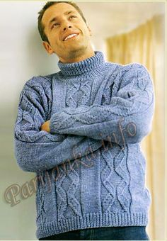 Пуловер (м) 267 Creations 2001/2002 Bergere de France №4530