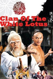 Clan of the White Lotus (1980) Poster