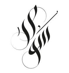 Vintage Calligraphy by Laila aldurazi,
