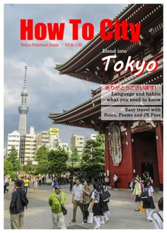 Ad for Tokyo Practical Guide by How To City. (Not the actual cover.)