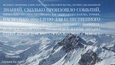 Mount Everest, Mountains, Travel, Viajes, Destinations, Traveling, Trips, Bergen