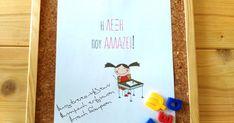 Η άσκηση που εκπαιδεύει τα παιδιά με δυσλεξία στην αλλαγή της μορφολογίας των λέξεων! Dyslexia, Education, Cover, Frame, Books, Picture Frame, Libros, Book, Onderwijs