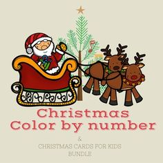 I know you're looking for fun and easy Christmas activities for your students to do before the break. These are printable, easy to color black and white cards. Easy to cut and easy to fold! Your students will love coloring these cards and since they're easy to copy too, you can print all 6 varieties for your students to choose from.