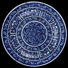 Iznik and Ottoman Ceramics | Islamic Arts and Architecture
