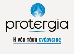 Η Protergia είναι εταιρεία ηλεκτρικής ενέργειας. Διαθέτει οικονομικά προγράμματα για όλους! http://www.protergia.gr/el/products-and-services/household-products