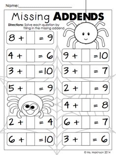 October Printables - First Grade Missing addends