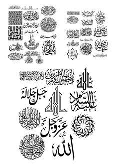 Islamic Brushes 2 by naderbellal