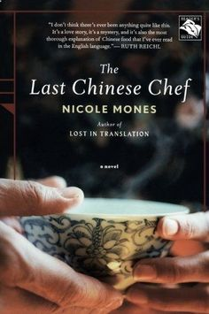This alluring novel of friendship, love, and cuisine brings the best-selling author of Lost in Translation and A Cup of Light to one of the great Chinese subjec Shakira, The Little Paris Bookshop, Workout Videos, Exercise Videos, Juicing Benefits, Lost In Translation, True Romance, Health And Wellness, Wellness Fitness