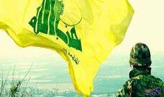 وفاة امين عام حزب الله في البصرة…