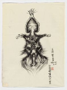 Self-trained artist Guo Fengyi drew based on her spiritual visions. At age Guo Fengyi retired from her factory work due to severe arthritis. Automatic Drawing, Degenerate Art, Esoteric Art, Japanese Artists, Outsider Art, Line Art, Mystic, Art Drawings, Ink