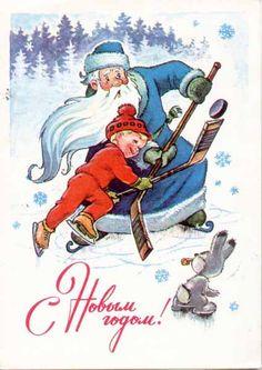 Новогодние открытки В.И. Зарубина