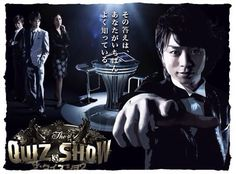THE QUIZSHOW -ザ・クイズショウ- [2009] | MOBILE.TV