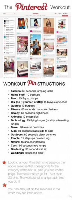 Personal Trainer Pinterest Workout #personal #trainer #training #fitness #exercise #Health