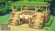 Minecraft Wooden House, Minecraft Starter House, Real Minecraft, Minecraft Mansion, Minecraft House Tutorials, Cute Minecraft Houses, Minecraft Plans, Minecraft Games, Minecraft Tutorial