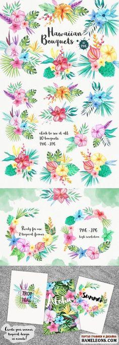 Букеты из тропических цветов - исходники для Фотошоп   Tropical Bouquets