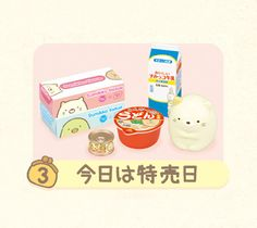 Re-Ment Miniatures - Sumikko Gurashi Supermarket #3