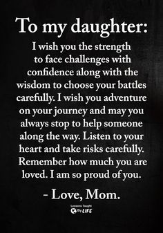 50 I Love My Children Quotes For Parents Family Quotes Pinterest