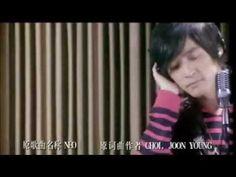 高畫質版 《神話》片尾曲 美麗的神話MV 胡歌 張萌主演 - YouTube