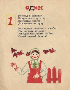 Vintage Russian books from Hanna Rivka