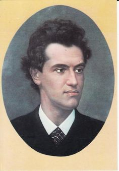Ciprian Porumbescu, patriotism through music, Romanian culture Romania Tourism, Music For Studying, Great Inventions, Central Europe, Classical Music, Ancient History, Famous People, Christian, Student Society