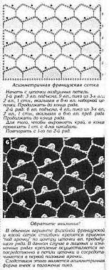 Gallery.ru / Фото #20 - Узoры для полотен - Alleta