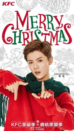 he is legit in a kfc ad how is this safe promoting luhan is kinky as hell