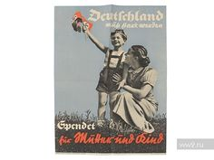 Funny Propaganda Poster WW2 | Share Ww2 Propaganda Posters, Vintage Posters, Wwii, Mood, Baseball Cards, Funny, Germany, Poster Vintage, World War Ii