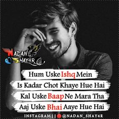 Mehndi Design Pictures, Mehndi Designs, Cute Girly Quotes, Love Quotes, Cute Pokemon Wallpaper, Bff Drawings, I Hate My Life, Boys Wallpaper, Broken Relationships