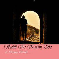 Sahil Ki Kalam Se Jo Tha Chaha Na Mila  by Hari Om Sharma on SoundCloud