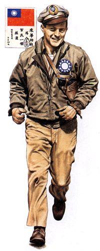 Teniente del Fuerza aérea de China Nacionalista 1940, pin by Paolo Marzioli                                                                                                                                                                                 Más