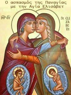 Pray Always, Blessed Mother Mary, Orthodox Christianity, Catholic Art, Orthodox Icons, Religion, Spirituality, Saints, Immaculate Conception