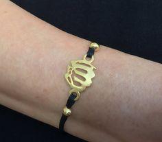 God Name Bracelet Allah Allah Bracelet Religious by BijouStore