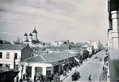 Strada Stefan cel Mare in perioada interbelica Sursa : Dl. Florin Cicos @fb Constanta Old Memories Black Sea, Romania, Paris Skyline, Cities, Nostalgia, Coast, Louvre, Building, Travel