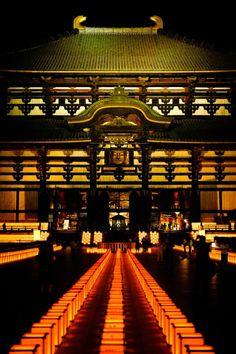 Buddhist Lantern Festival at Todaiji Temple, Nara, Japan