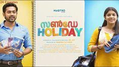 Sunday Holiday New Malayalam Full Movie 2017 | Asif Ali | Aparna Balamurali | Sreenivasan |Siddique