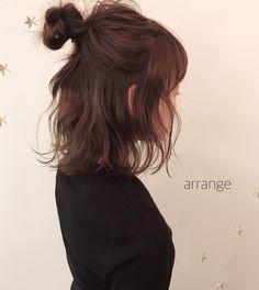 ディズニー向けHAIR♡写真映えするヘアスタイル&アレンジ特集- お団子ならハーフアップお団子に♡ 市川千夏*札幌 Korean Short Hair, Short Hair Bun, Short Hair Styles, Fringe Hairstyles, Hairstyles Haircuts, Charcoal Hair, Hair Reference, Aesthetic Hair, Hair Images
