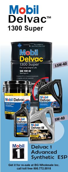 Mobil special motor oil by the case 12 quarts to a case for Motor oil 55 gallon drums wholesale