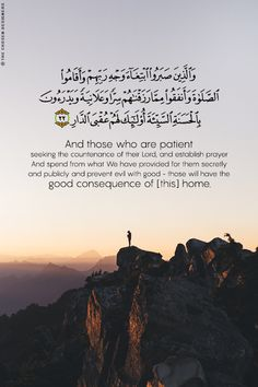 """Image about good in My Designs """"Quran"""" by Saeed islamicART Beautiful Quran Quotes, Quran Quotes Love, Quran Quotes Inspirational, Alhumdulillah Quotes, Coran Quotes, Arabic English Quotes, Coran Islam, Islamic Teachings, Spiritual Beliefs"""