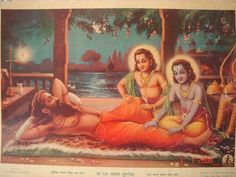 Rama Laxmana perform guru seva in Visvamrita's asrama. Krishna Leela, Krishna Art, Sai Baba Pictures, God Pictures, Rama Lord, Shree Krishna Wallpapers, Lord Rama Images, Hanuman Images, Shri Hanuman