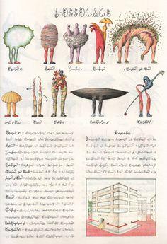 A enciclopédia surreal de Luigi Serafini